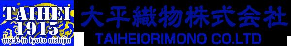 西陣織ギフト雑貨製造販売の大平織物株式会社